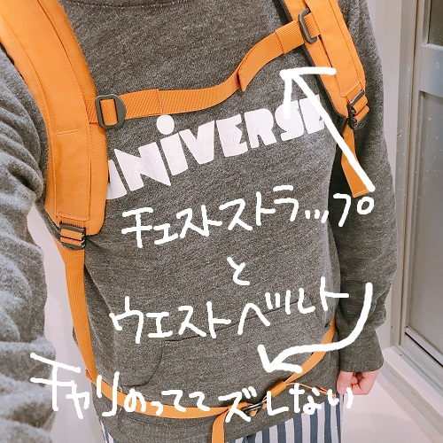 millican Smith the roll pack 18Lのいいところ5