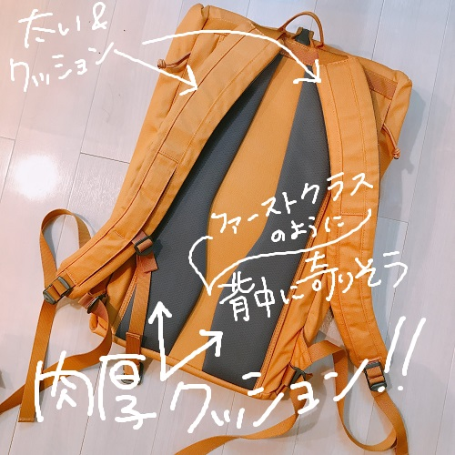 millican Smith the roll pack 18Lのいいところ2