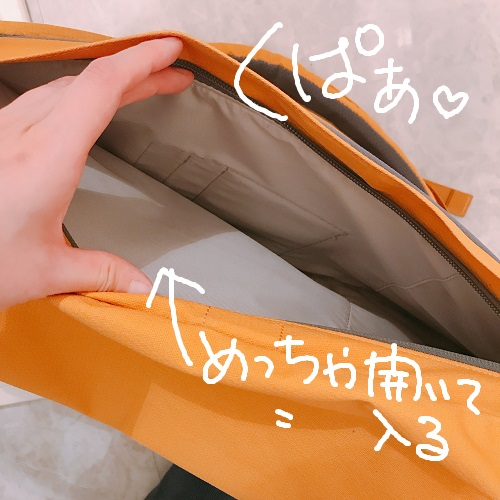 millican Smith the roll pack 18Lのいいところ4